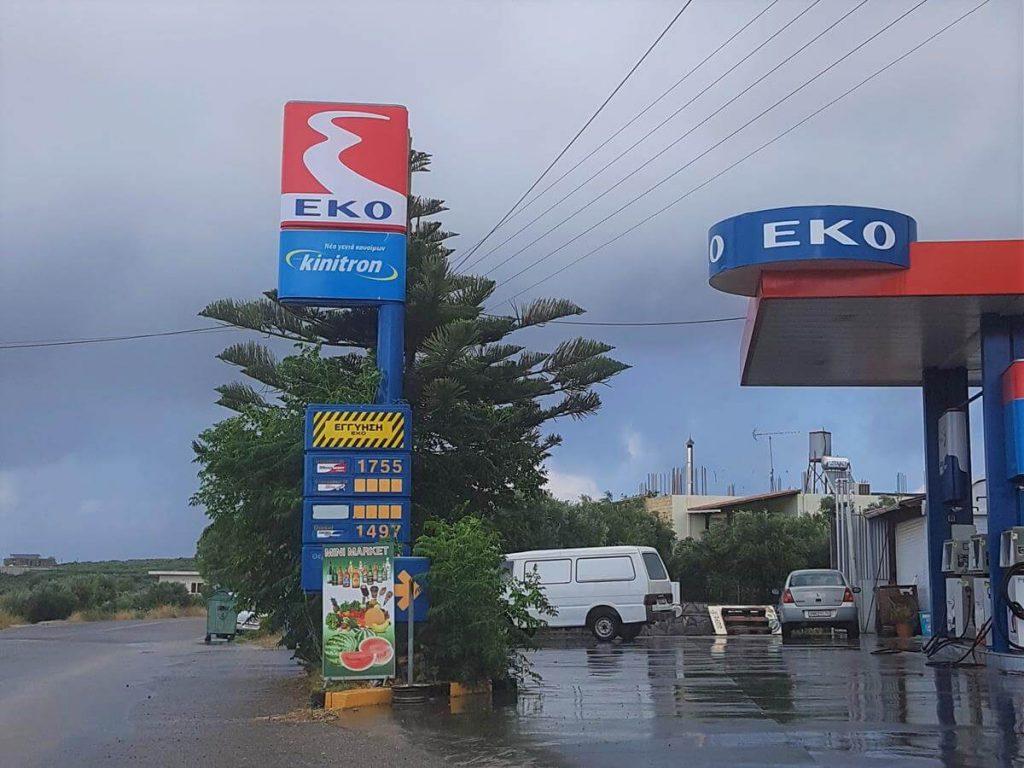 cena paliwa w Grecji