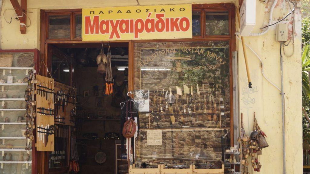 sklep z nożami Kreta