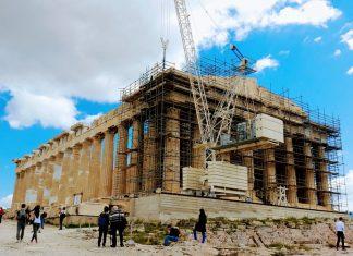 pogoda w Atenach w styczniu