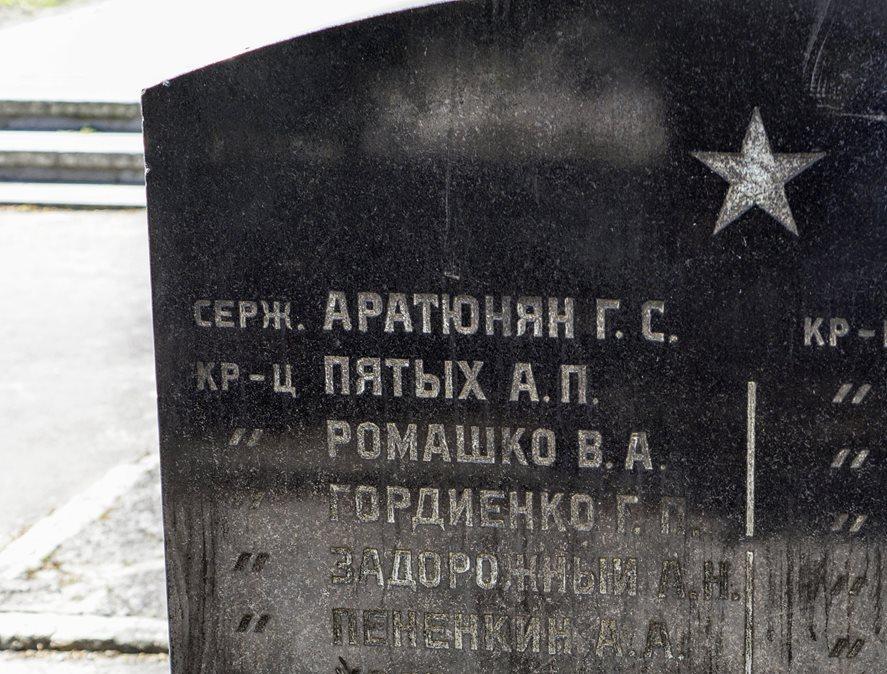 Park Księcia Poniatowskiego Łódź- cmentarz